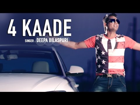 4 Kaade  Deepa Bilaspuri