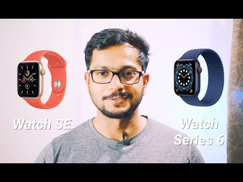 Apple Watch SE or Series 6 ? (Don't get fooled)