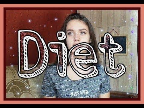 G о похудеть