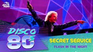 Secret Service - Flash in the Night (Дискотека 80-х 2015, Авторадио)