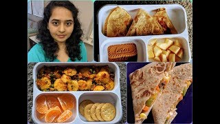 Kids Lunch Box Recipes | Telugu Vlogs | 2 Healthy Lunch Box Recipes Telugu Lo