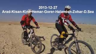 preview picture of video 'MTB ride: From Arad to Dead Sea'