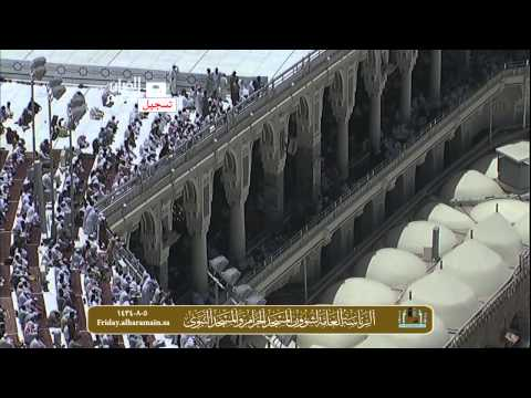 سوريا ويقظة الأمة - لفضيلة الشيخ سعود الشريم