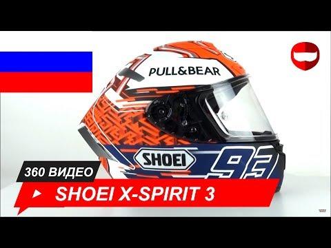 d2af4868327 Shoei X-Spirit III Marquez5 TC-1 Helmet Unboxing - Champion Helmets ...