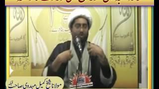 Khana-e-Kaaba me maula Ali (as) ki wiladat ka waqiya - Maulana Kumail Mehdavi