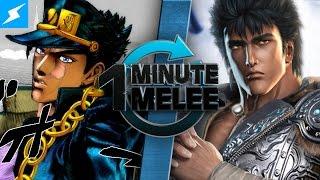 One Minute Melee - Jotaro Kujo Vs Kenshiro (JoJo's Bizarre Adventure vs Fist of the North Star)