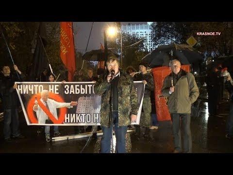 25 лет Кровавому октябрю 1993 года в Москве: акция памяти