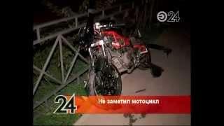 Очередная авария с участием мотоциклиста