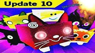 Roblox : Pet Simulator! #11 อัพเดทใหม่ แต่อยากได้ตัวสีม่วงๆอะ