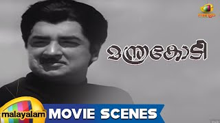 Manthrakodi Movie Scenes - Prem Nazir misunderstood by Vijaysree -  MS Viswanathan