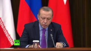 Путин, Эрдоган и Рухани подводят итоги переговоров в Сочи