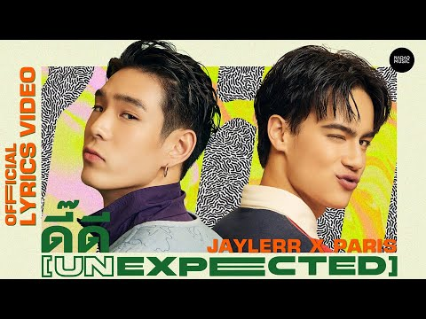 "Lyric""ดี๊ดี (UNEXPECTED)"" by Jaylerr and Paris"