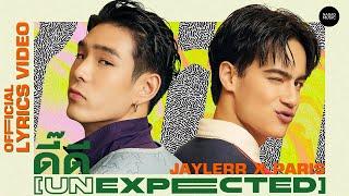 ดี๊ดี (UNEXPECTED) - JAYLERR x PARIS [Official Lyrics Video] | Nadao Music