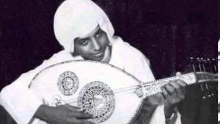 تحميل و استماع عبادي الجوهر - يا غزال | اسطوانة MP3