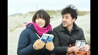 mqdefault - 大石静氏の『大恋愛』脚本執筆秘話 「見る人をこんなに幸せにするコンビはいない」