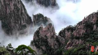 Video : China : Beautiful HuangShan 黄山 (Yellow Mountain)