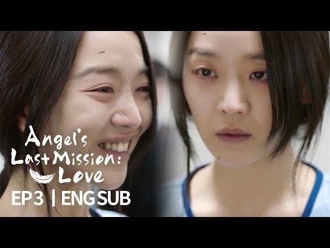 What's Wrong With Shin Hye Sun? [Angel's Last Mi | Youtube Search RU