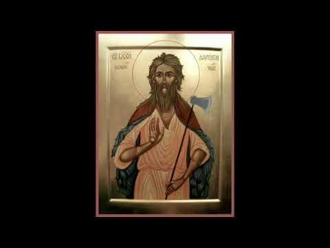 Акафист святому блаженному Лаврентию, Христа ради юродивому, Калужскому чудотворцу 23.08
