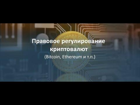 Бинарные опционы разрешены в россии
