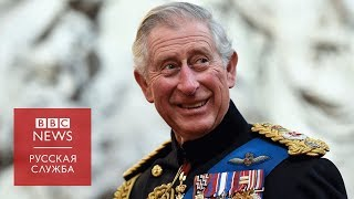 О чем молчит Чарльз: каким монархом должен стать сын Елизаветы II