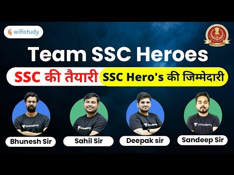 "SSC Exams 2020-21 | Complete Course with TEAM SSC Hero's | Use Code ""WIFISSC"" & Get 10% Off"