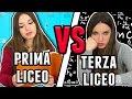 PRIMA LICEO VS TERZA LICEO