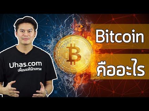 Nemokama bitcoin uk