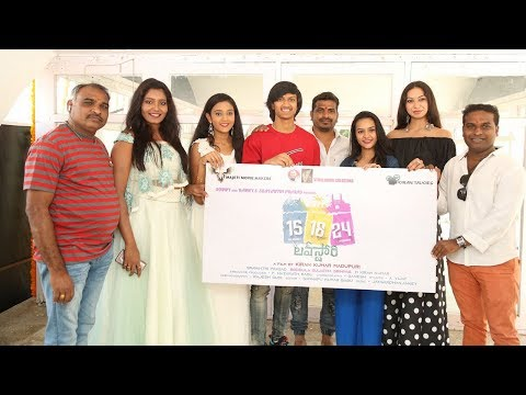 title-launch-event-of-15-18-24-love-story-movie