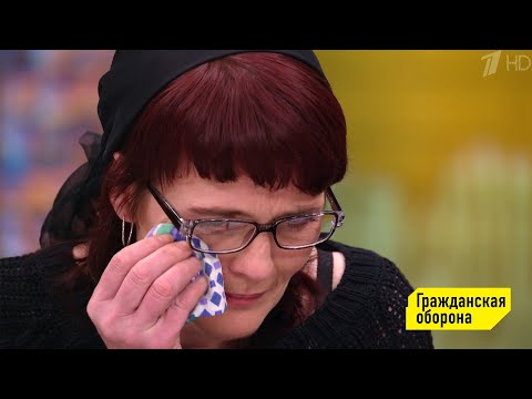 Бедная Настя. Гражданская оборона. Выпуск от 20.10.2020