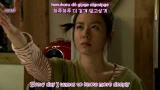 [HD/MV] 4minute - Making/Creating Love [Engsub+Romani]
