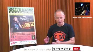 LIVE MAGIC! TV #45