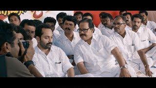 Nethavu Full Song HD from Oru Indian Pranayakadha