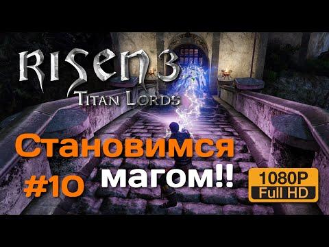 Гремлин герои меча и магии 5