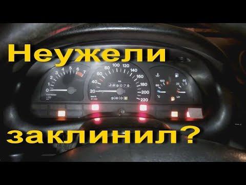 Горит давление масла ремонт системы смазки двигателя X16SZR C16NZ Опель Астра F