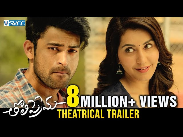 Tholi Prema 2018 Full Movie Watch Online Free HD | Varun Tej | Raashi Khanna