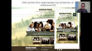 """IPRODUCER - Вебинар """"Лицо музыкального проекта в Интернете"""""""
