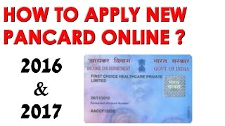 How To Apply For Pan Card Online IN HINDI 2016  2017