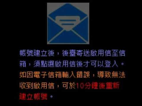 下載戶役政管家APP教學影片