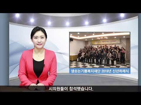 1월 의회뉴스