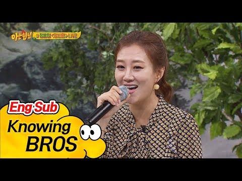 """[디너쇼] 형님들의 아이돌! 장윤정(Jang Yun Jeong) 라이브♬ """"아으아으~(얼쑤)"""" 아는 형님(Knowing bros) 91회"""