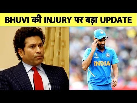 Sachin EXCLUSIVE: 'Bhuvneshwar की Hamstring Injury ज्यादा Serious नहीं'