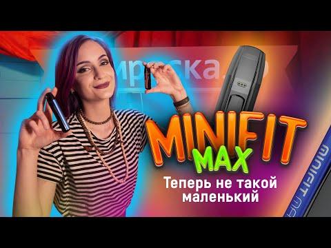 JUSTFOG MINIFIT Max Kit (650mAh) - набор - видео 1