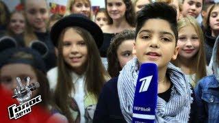 Скакими песнями участники кастинга покоряют шоу - Специальный репортаж - Голос.Дети - Сезон 5