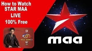 watch Maa Tv live online    #BigBoss live   #karthikaDeepam live