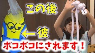 【手作りスライム】ダイソー 粘土スライムの作り方&ミニオンもグチャグチャにします♪本日盛り沢山!【ももかチャンネル】