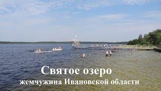 Озера для рыбалки в ивановской области
