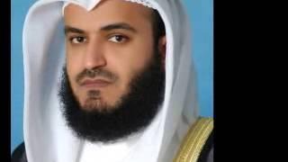 اغاني حصرية إبتهال أحبك حبين بصوت الشيخ مشارى راشد العفاسى تحميل MP3