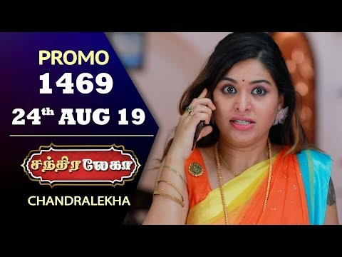 Chandralekha Promo | Episode 1469 | Shwetha | Dhanush | Nagasri | Arun | Shyam