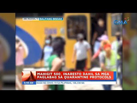 [GMA]  UB: Mahigit 500, inaresto dahil sa mga paglabag sa quarantine protocols
