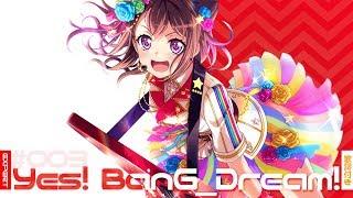 [バンドリ!][Expert]BanGDream!#003Yes!BanG_Dream!歌詞付き